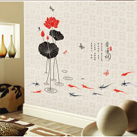 中国风客厅卧室餐厅背景墙面装饰贴画墙画贴纸家和万事兴墙贴自粘 大