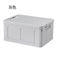 可折叠收纳箱塑料衣物整理箱学生折叠书箱车载大号储物 大号