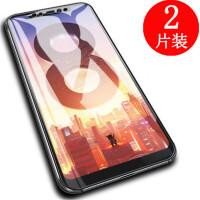 【2片装】小米/红米手机钢化膜 小米6 红米Note5A 小米5X/5c/5 红米5 红米5plus 红米Note5