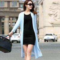 夏季防晒衣女中长款薄款亚麻针织开衫空调衫夏天外搭长衫披肩外套