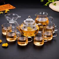 耐热玻璃茶具套装花茶壶公道杯茶杯茶漏组合泡茶器家用透明