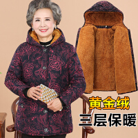 中老年人羽绒女中长款2017新款潮妈妈冬装棉衣50岁60老人外套