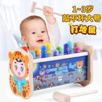 宝宝玩具1一2岁半幼儿童打地鼠益智力动脑3敲打积木0婴儿男孩女孩
