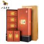 八马茶业 安溪铁观音浓香型茶叶 烟条装赛珍珠1000乌龙茶盒装133克