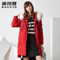 波司登(BOSIDENG)貉子毛大毛领韩版时尚街头休闲羽绒服女冬装外套