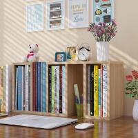 【用券立减60元】御目 书架 创意学生桌上书架置物架简易组合儿童桌面小书架迷你储物柜小书柜多功能收纳柜