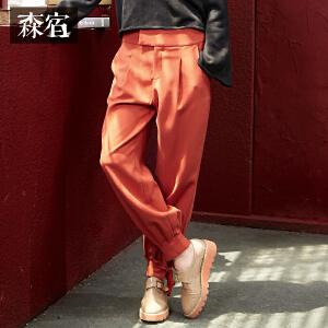 【低至1折起】森宿Z想你就写信春秋装女士长裤中性哈伦裤通勤显瘦休闲裤女裤