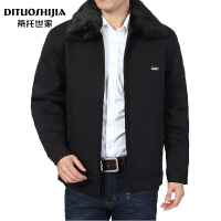 秋冬装中老年男装外套男士加厚保暖棉衣中年爸爸外套棉衣男 黑色058