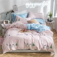 床单三件套床上用品学生宿舍少女心ins单人女生可爱韩式冰丝裸睡 2.0米床:被套220*240 床单245*270