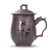 唐丰紫砂泡茶杯办公室家用客厅带盖马克杯创意喝水水杯