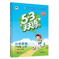 53天天练小学英语六年级上册JJ(冀教版)2020年秋(含答案册及测评卷)