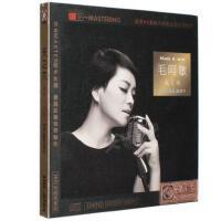 正版发烧碟CD 龙源唱片 毛阿敏 天之大 HD限量珍藏版 1CD