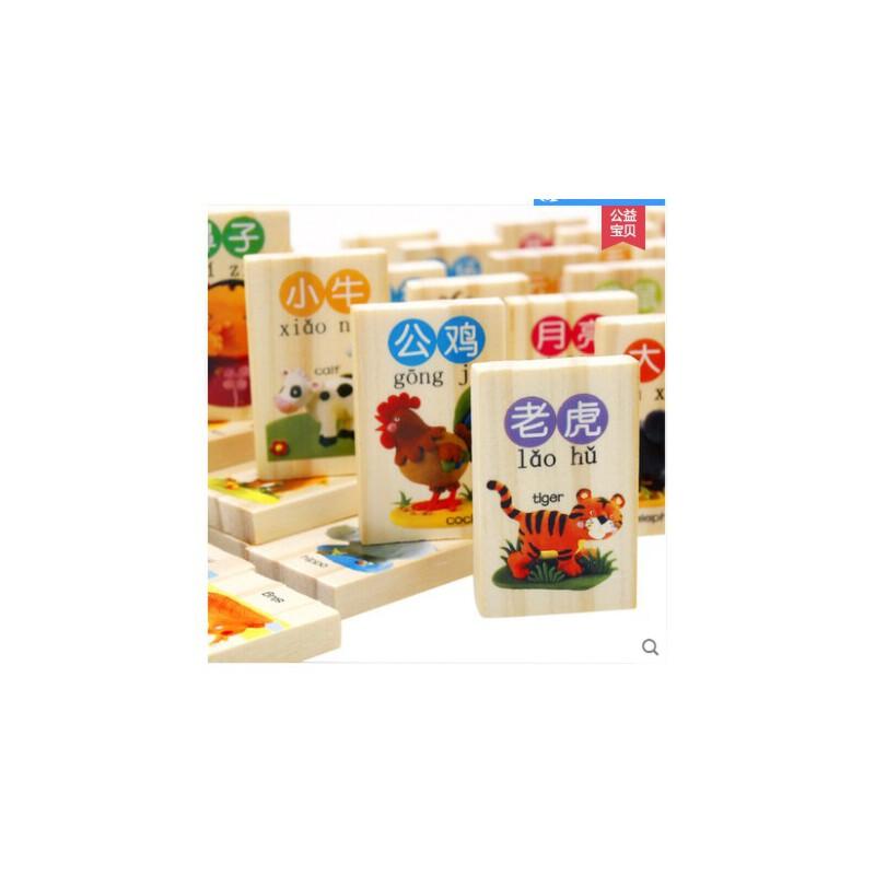 木丸子100片汉字趣味认知多米诺骨牌 儿童益智早教木制积木玩具