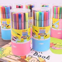 彩笔套装水彩笔儿童幼儿园绘画水洗小学生彩色24色36色安全