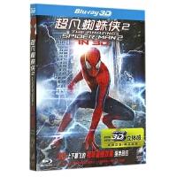 BD(蓝光)+3D超凡蜘蛛侠(2)