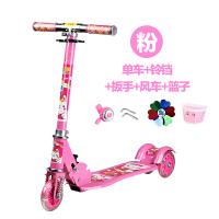 2-6岁宝宝滑板车儿童滑滑车三轮闪光踏板车3轮可折叠升降小孩 玫红色 双加厚粉红+篮子