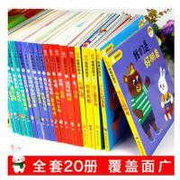 我是好孩子幼儿认知力全套20册0-3岁婴儿一两岁宝宝启蒙纸板玩具书本翻翻书推拉书籍儿童早教撕不烂益智形状认识颜色看图识物