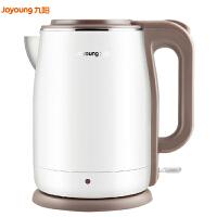 九阳(Joyoung)K15-F5电水壶电热水壶食品级304不锈钢双层无缝内胆1.5L开水煲家用