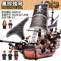 古迪积木兼容乐高海盗船加勒比系列儿童黑珍珠号模型男孩拼装玩具