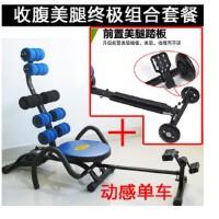 收腹机仰卧起坐器腹肌仰卧板美腿机收腹运动机家用健身器材