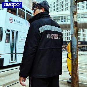 【限时抢购到手价:235元】AMAPO潮牌大码男装秋冬加绒加厚保暖外套加肥加大码宽松短款夹克