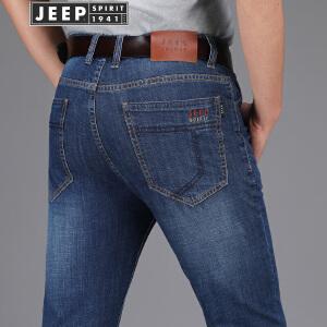 JEEP吉普牛仔裤男青年男士商务休闲长裤子2018直筒微弹力男装牛仔裤子