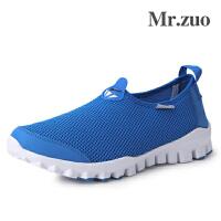 Mr.zuo2017新品夏季网面鞋男透气软底洞洞鞋情侣休闲鸟巢网布鞋一脚蹬