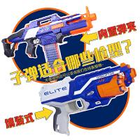 热火精英系列吸盘子弹套装男孩软弹枪弹夹补充装玩具