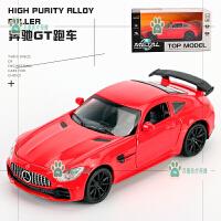 奔驰GT仿真合金汽车模型儿童小汽车玩具奔驰AMG涂装跑车模型摆件