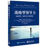 战略型领导力:战略思考、战略行动与战略影响(第2版) (美)Richard L.Hughes(理查德L休斯), Kat