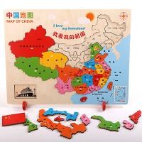 中国世界地图拼图儿童男孩女拼装木质早教益智玩具