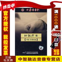 针挑疗法 中医针灸疗法 1VCD视频音像光盘影碟片