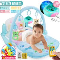 儿童节礼物 男孩婴儿践踏钢琴健身架器0-1岁女孩男孩新生儿脚踏脚蹬琴音乐玩具