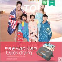 强力吸水儿童速干浴巾成人毛巾速干毛巾沙滩巾运动吸水旅行便携毛巾