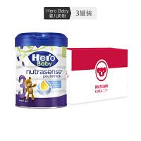 【网易考拉】Hero Baby 白金版婴儿配方奶粉3段(1岁以上)700克/罐【3罐装】