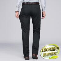 腾派春夏季男装商务弹力休闲裤男士西裤直筒略修身长裤薄款男裤子