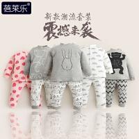 婴儿童内衣套装纯棉2男7女8宝宝5春秋衣服9睡衣0-1岁3个月春款6