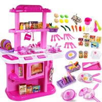 玩具套装宝宝餐具厨具儿童过家家玩具大号女孩做饭煮饭厨房