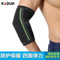 护肘男女运动护肘篮球羽毛球薄款加长护臂保暖肘关节护具秋冬 绿纹款买一只送一只