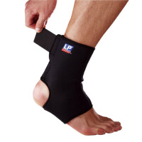 LP欧比高筒跟腱开放可调式护踝764 网排篮足羽球护套踝关节护具 单只
