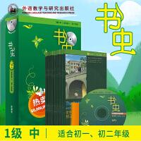 外研社:书虫.牛津英汉双语读物(1级中.适合初一.初二)(套装共13册)(附MP3光盘)