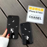 苹果6s手机壳情侣iphone7/8plus/XR创意个性X男女XS Max秀恩爱i7P