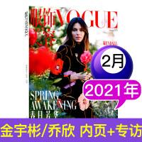 【计入官方销量!新刊现货!】VOGUE服饰与美容杂志2020年6月 时尚女士穿衣搭配服装期刊