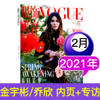 VOGUE服饰与美容杂志2018年7月 时尚美容类期刊杂志