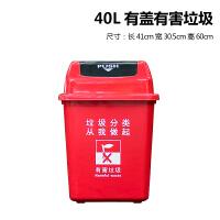 四色分类垃圾桶大号工业公司防臭花园红色可回收其他有害厨余KTV