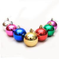 圣诞球亮光球 3-12cm圣诞树挂件装饰球彩球场景布置圣诞节装饰品