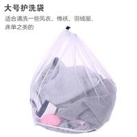 洗衣机洗衣袋网洗衣服网袋文胸袋衣物大容量护洗袋细网洗衣袋