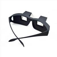 高清懒人眼镜卧式眼镜躺着看书看电折射眼睛