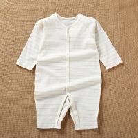 活力熊仔 春夏童装长袖哈衣 婴儿服装天然彩棉新生儿连身衣 透气舒适宝宝爬服