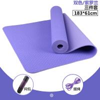瑜伽垫初学者双面防滑加厚8mm加长瑜珈垫健身垫瑜伽垫子无异味